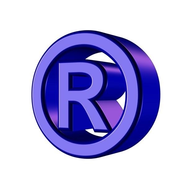 simbolo-marca-registrada